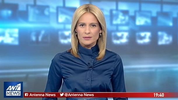 ANT1 NEWS 04-11-2018 ΣΤΙΣ 19:30