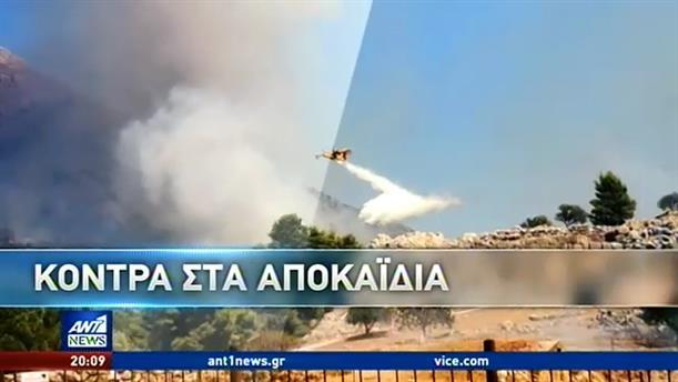 Φωτιά στις Μυκήνες: Οι φλόγες πέρασαν μέσα στον αρχαιολογικό χώρο