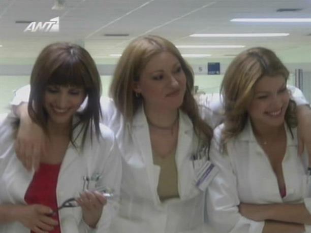 Ιατρικό Απόρρητο (Επεισ: 20 - Τελευταίο επεισόδιο)