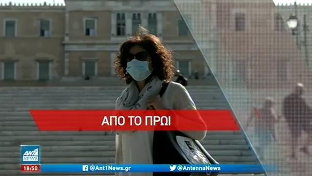 Κορονοϊός - Αττική: Μάσκες και αποστάσεις για να αποτραπεί η καραντίνα