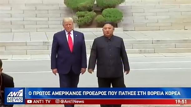 Βόρεια Κορέα: ιστορική συνάντηση Κιμ-Τραμπ