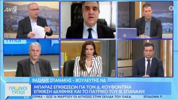 """Ο Βασίλης Σπανάκης στην εκπομπή """"Πρωινοί Τύποι"""""""