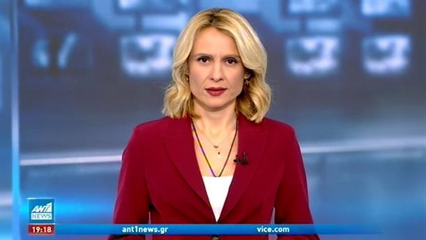 ANT1 NEWS 25-10-2020 ΣΤΙΣ 18:50