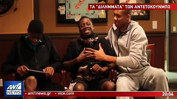 Το «χαλαρό» βίντεο των αδελφών Αντετοκούνμπο για τα αγαπημένα τους… φαγητά