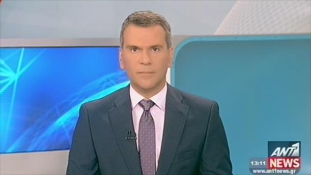 ANT1 News 14-10-2015 στις 13:00