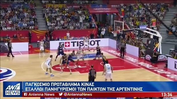 Μουντομπάσκετ: Αποκλεισμοί-έκπληξη και τα «εισιτήρια» για τα ημιτελικά