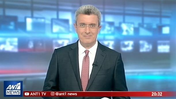 ANT1 NEWS 10-12-2018 ΣΤΙΣ 19:30
