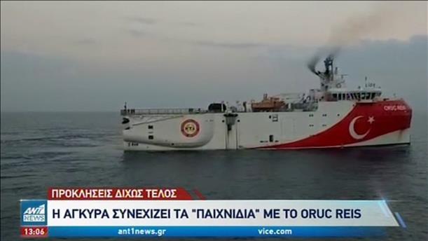 Αδιάκοπες οι τουρκικές προκλήσεις