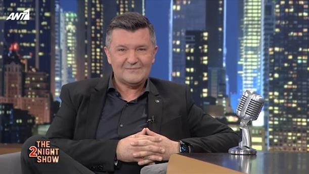 THE 2NIGHT SHOW - Δημήτρης Μάρκος
