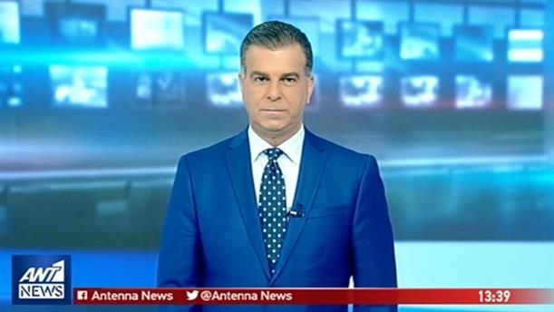 ANT1 NEWS 28-10-2018 ΣΤΙΣ 13:00