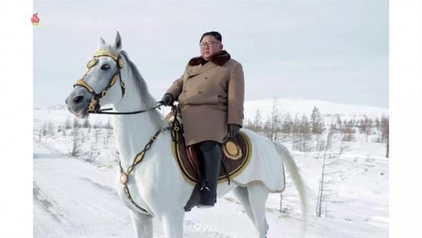Νέα βόλτα με άλογο για τον Κιμ Γιονγκ Ουν