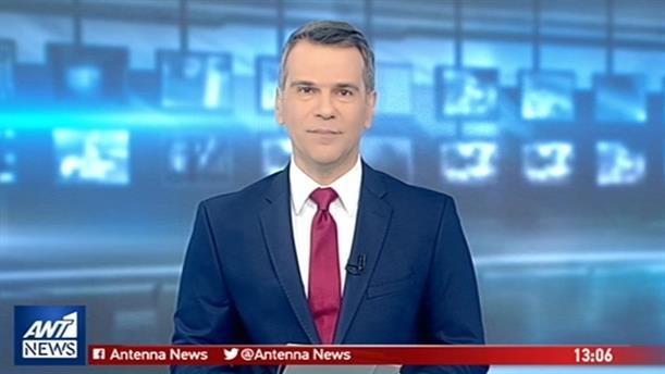 ANT1 NEWS 24-12-2018 ΣΤΙΣ 13:00