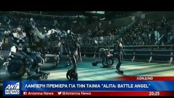 Πρεμιέρα για την νέα ταινία του Τζέιμς Κάμερον στην Αθήνα