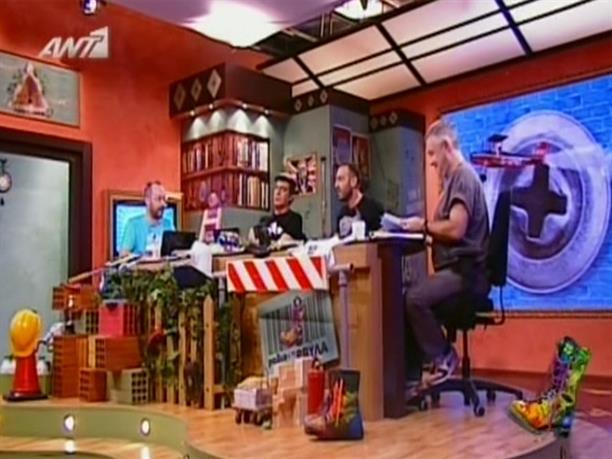 Ράδιο Αρβύλα - 04/04/2012
