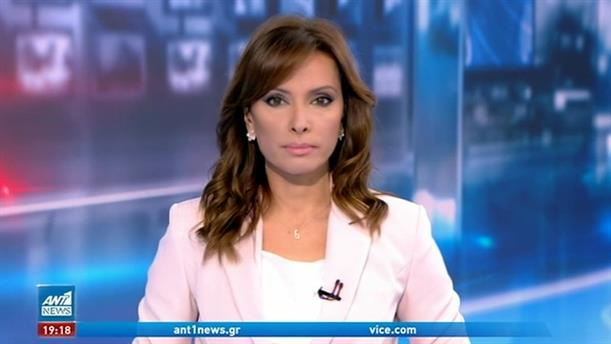 ANT1 NEWS 02-01-2021 ΣΤΙΣ 18:50
