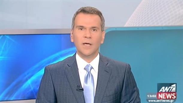 ANT1 News 10-12-2015 στις 13:00