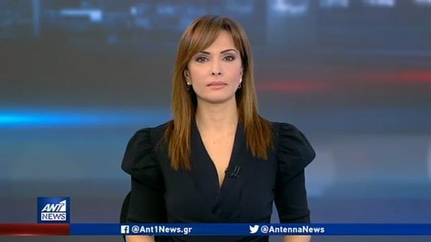 ANT1 NEWS 16-01-2020 ΣΤΙΣ 13:00