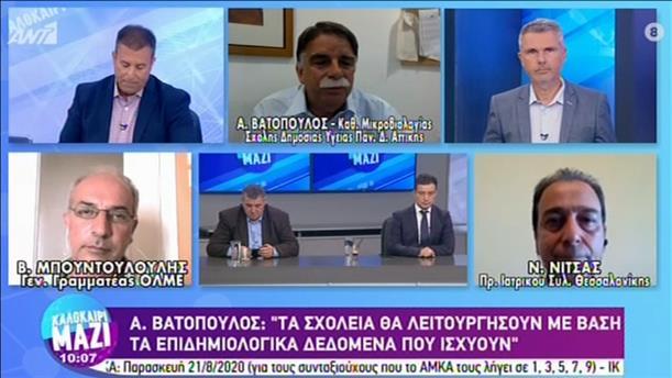 """Ο Αλκιβιάδης Βατόπουλος στην εκπομπή """"Kαλοκαίρι Μαζί"""""""