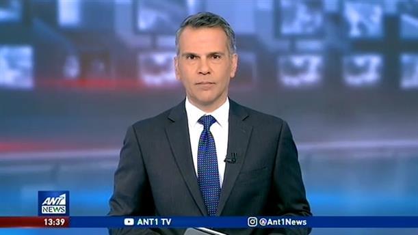 ANT1 NEWS 16-04-2020 ΣΤΙΣ 13:00