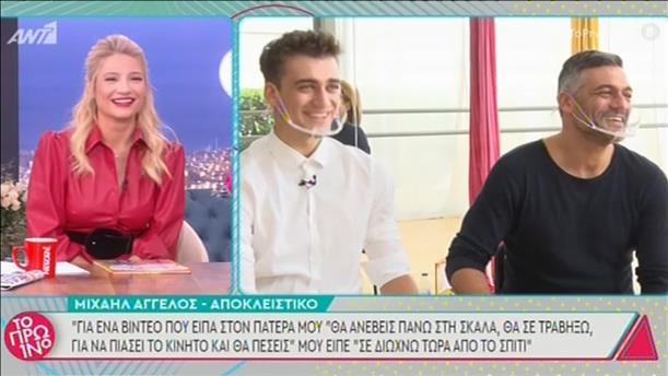 Ο Στέλιος Κρητικός στην εκπομπή «Το Πρωινό»