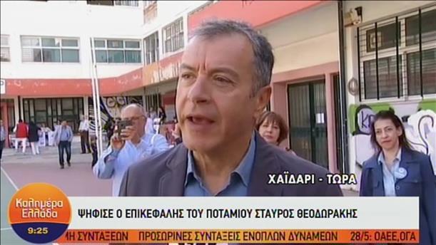 Ψήφισε ο Σταύρος Θεοδωράκης
