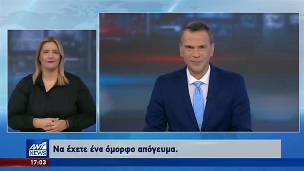 ANT1 NEWS 19-11-2019 ΣΤΗ ΝΟΗΜΑΤΙΚΗ