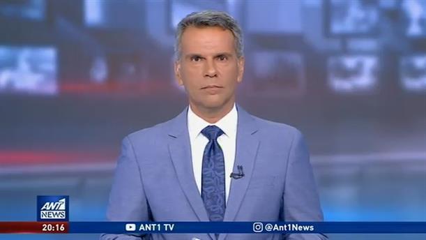 ANT1 NEWS 01-08-2020 ΣΤΙΣ 19:30