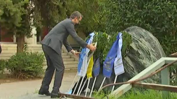 Επέτειος του Πολυτεχνείου: Στεφάνι κατέθεσε ο Πρωθυπουργός
