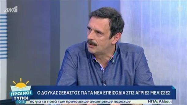 Λεωνίδας Κακούρης – ΠΡΩΙΝΟΙ ΤΥΠΟΙ - 17/05/2020