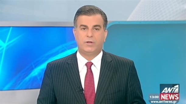 ANT1 News 29-11-2015 στις 13:00