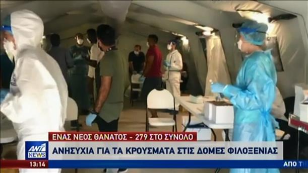 Κορονοϊός: Κατέληξε ασθενής που νοσηλευόταν στην Εντατική