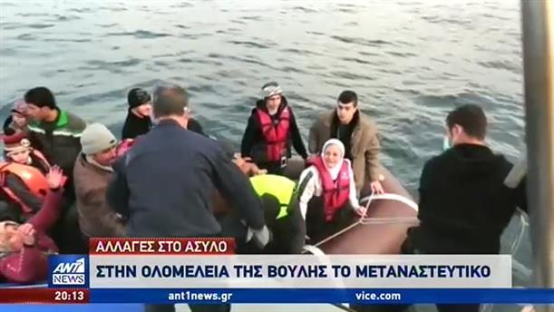 «Καμπανάκι κινδύνου» για νέες αθρόες μεταναστευτικές ροές προς την Ελλάδα