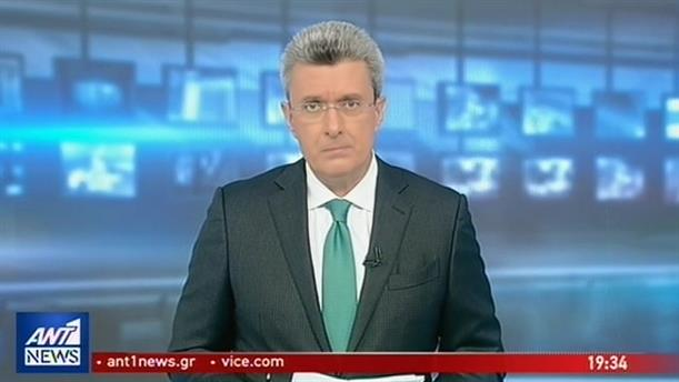 ANT1 NEWS 18-02-2019 ΣΤΙΣ 19:30