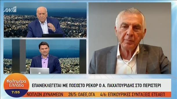 """Ο Α. Παχατουρίδης στην εκπομπή """"Καλημέρα Ελλάδα"""""""