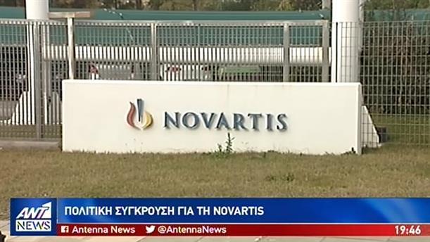 Θύελλα και συγκρούσεις για τον «Ρασπούτιν» και την Novartis