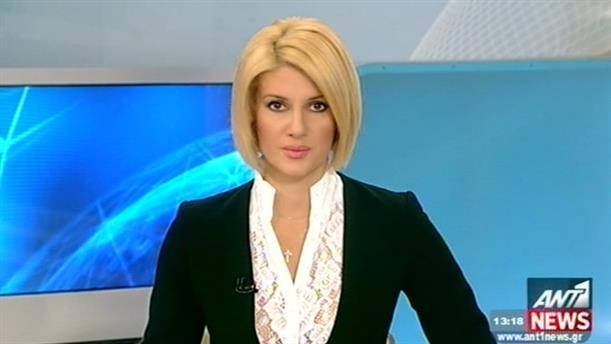 ANT1 News 13-11-2014 στις 13:00