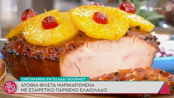 Χοιρινό μπούτι γλασαρισμένο με σάλτσα μπάρμπεκιου – Το Πρωινό – 21/12/2020