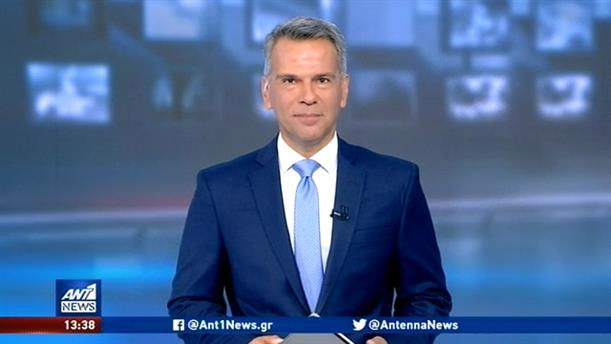 ANT1 NEWS 08-08-2020 ΣΤΙΣ 13:00