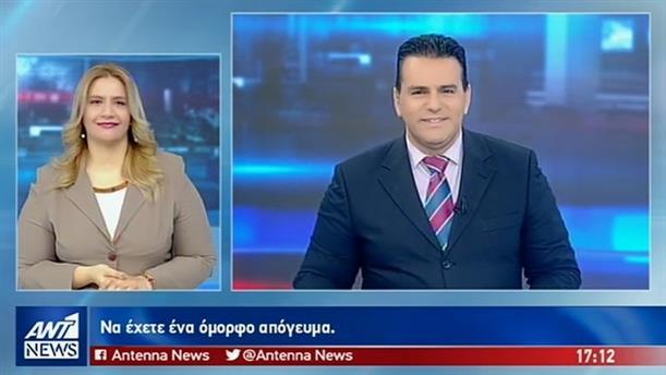 ANT1 NEWS 22-01-2019 ΣΤΗ ΝΟΗΜΑΤΙΚΗ