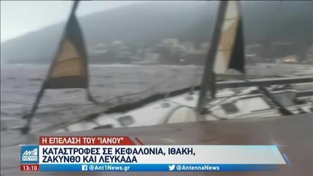 """Ο """"Ιανός"""" σάρωσε την δυτική Ελλάδα"""