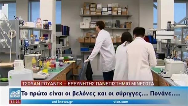Εμβόλιο χωρίς βελόνα: καινοτομία από επιστήμονες