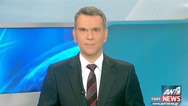 ANT1 News 05-12-2015 στις 13:00