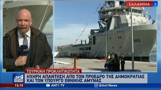 Παρουσία του ΠτΔ η ονοματοδοσία του νέου πλοίου το Πολεμικού Ναυτικού