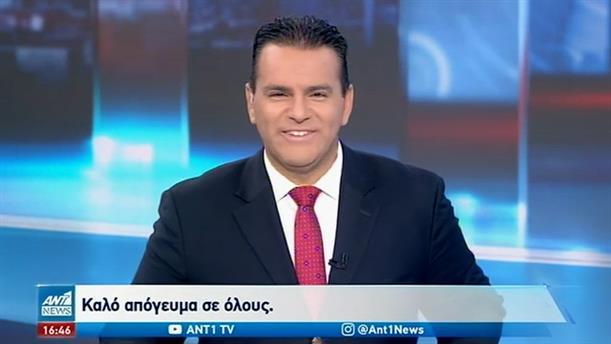 ANT1 NEWS 11-11-2020 ΣΤΗ ΝΟΗΜΑΤΙΚΗ