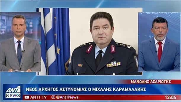 Πολιτική κόντρα μετά την επιλογή του Αρχηγού της Αστυνομίας