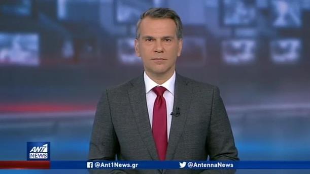 ANT1 NEWS 01-01-2020 ΣΤΙΣ 13:00