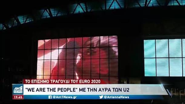 Euro 2020: κυκλοφόρησε το τραγούδι της διοργάνωσης
