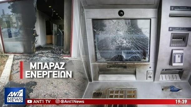 Μπαράζ επιθέσεων για τον Κουφοντίνα