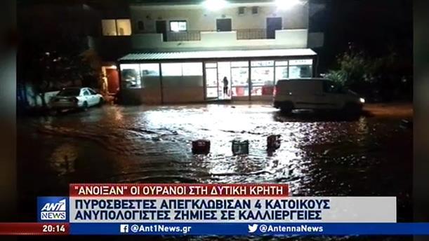 Πλημύρες και ζημιές από την κακοκαιρία στην Κρήτη