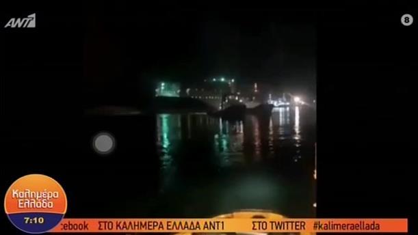 Αποκολλήθηκε μερικώς το πλοίο από την Διώρυγα του Σουέζ